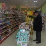 Kilo_Market_Altinoluk_Subesi_3