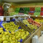 Kilo_Market_mevlana_Subesi_1